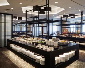 Hotel Okura Kobe - Kobe - Buffet