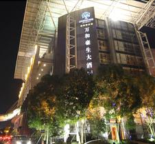 Onehome H.S. Art Hotel Wenzhou