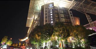 Onehome H.S. Art Hotel Wenzhou - Wenzhou