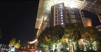 Onehome H.S.Art Hotel Wenzhou - וונז'ו