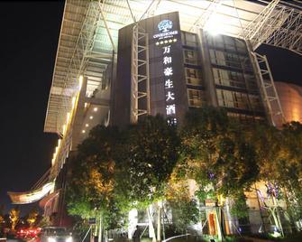 Onehome H.S. Art Hotel Wenzhou - Wenzhou - Building