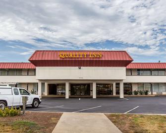 Quality Inn & Suites - Easley - Building
