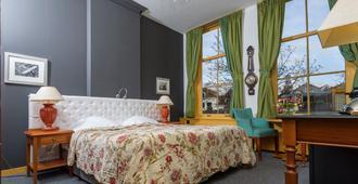 Hotel Museumkwartier Utrecht - Utrech