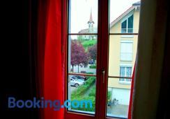 Hotel De l'Ours - Vuiteboeuf - Bedroom