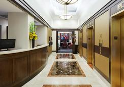 Club Quarters Hotel, Wall Street - New York - Lobby