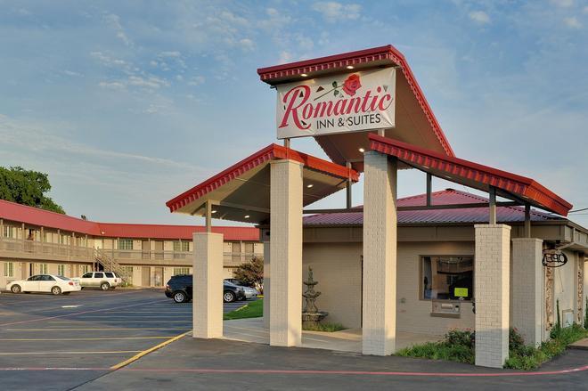 Romantic Inn & Suites - Ντάλας - Κτίριο