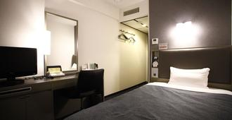 Grand Central Hotel - Tokyo - Bedroom
