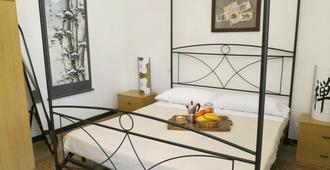 Casa Della Zia - Bolonia - Habitación