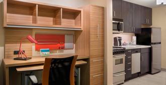 TownePlace Suites by Marriott Ottawa Kanata - Ottawa - Kitchen