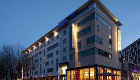 Holiday Inn Express Leeds City Centre - Armouries - Leeds - Building