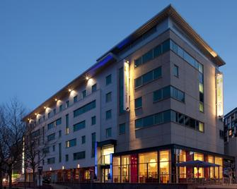 Holiday Inn Express Leeds City Centre - Armouries - Лідс - Building