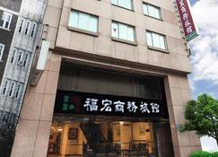 Fuhung Hotel - Hsinchu - Edificio