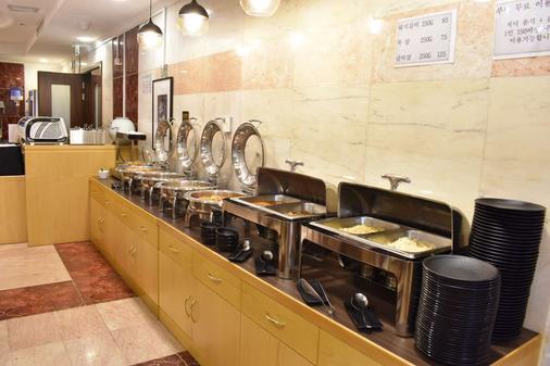 阿爾譚雅金鬱金香公寓式酒店 - 杜拜 - 杜拜 - 自助餐
