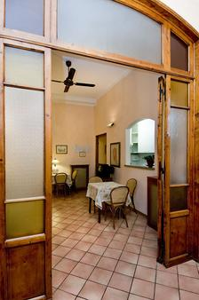 Hotel Elite - Florence - Dining room