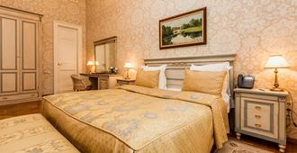 Petroff Palace Boutique Hotel - Moskau - Schlafzimmer