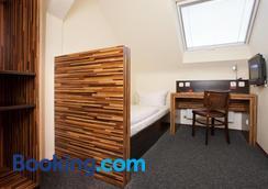 Hotelo Heidelberg - Heidelberg - Bedroom