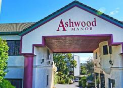 Ashwood Manor Motor Lodge - Hamilton - Θέα στην ύπαιθρο