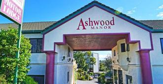 Ashwood Manor Motor Lodge - Hamilton - Outdoors view