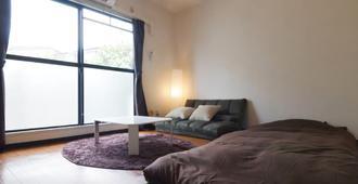 Sunlife Yamashina Apartment - קיוטו - חדר שינה