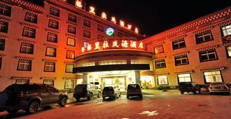 Shangri-La Original Density Hotel - Шангри-Ла