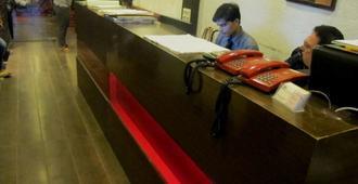 Hotel Red Palm - מומבאי - דלפק קבלה