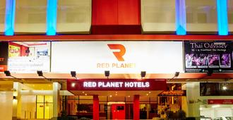 Red Planet Hat Yai - Hat Yai - Edificio