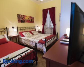 B&B Alexander - Casalbordino - Bedroom