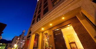 Hotel Aile - Beppu - Toà nhà
