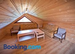 Apartament Góry, Tatry, Wypoczynek - Wynajem Pokoi - Czarna Gora - Living room