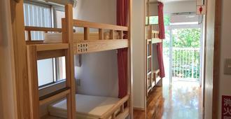 Hostel Panda No Negura - Amami