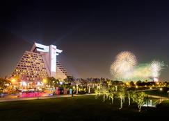 Sheraton Grand Doha Resort & Convention Hotel - Doha - Edificio