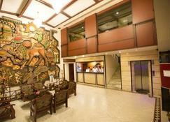 Hotel North Gate - Madurai - Lobby