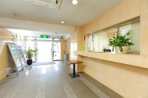 Hotel Mystays Kiyosumi Shirakawa - Tokio - Vastaanotto