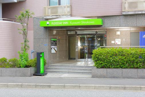 Hotel Mystays Kiyosumi Shirakawa - Tokio - Näkymät ulkona
