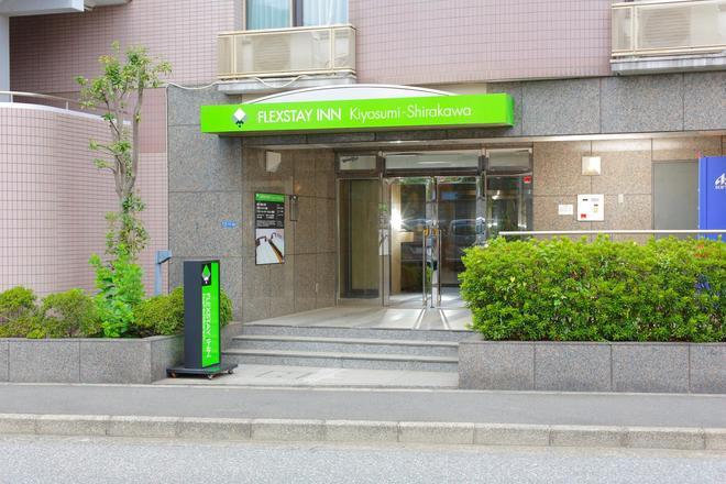 Hotel Mystays Kiyosumi Shirakawa - Tokyo - Outdoor view