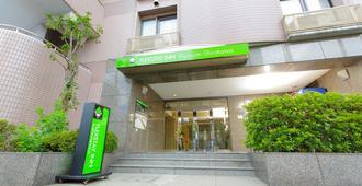 Hotel Mystays Kiyosumi Shirakawa - Tòquio - Edifici
