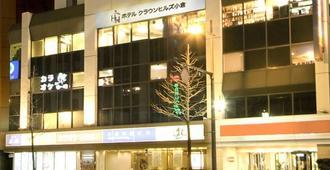 小倉皇冠山酒店 - 北九州 - 建築