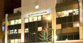 Hotel Crown Hills Kokura - קיטאקיושו