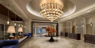 Itc Mughal, A Luxury Collection Resort & Spa, Agra - Agra - Lobby