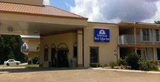 Americas Best Value Inn Hammond - Hammond - Piscina