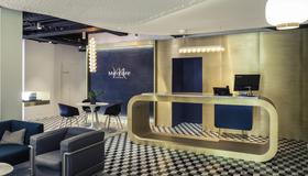 Mercure Nantes Centre Gare - Nantes - Edificio