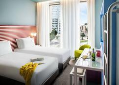 格南米蘭酒店 - 米蘭 - 米蘭 - 臥室