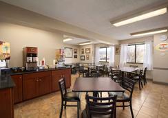 Super 8 by Wyndham Ithaca - Ithaca - Restaurant