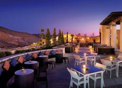 Mövenpick Resort Petra - Wadi Musa - Comodidades da propriedade