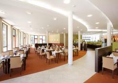 Heide Spa Hotel & Resort - Bad Düben - Restaurant