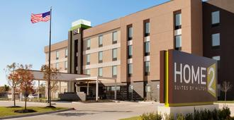 Home2 Suites by Hilton Oklahoma City South - אוקלהומה סיטי