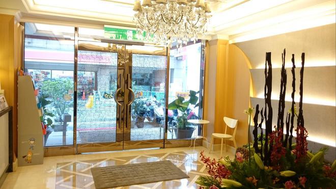 MRT Hotel - Banqiao District - Lobby