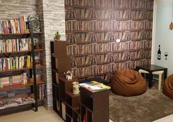 MRT Hotel - Banqiao District - Lounge