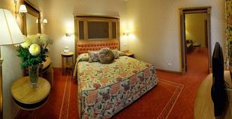 Swiss Hotel - Lviv - Κρεβατοκάμαρα