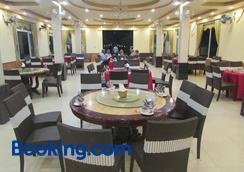 Truong Xuan Resort - Hà Giang - Restaurant